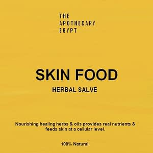 SKIN FOOD CALENDULA SALVE Egypt