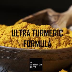 Turmeric Herbal Supplement Egypt